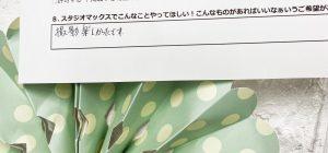 line_oa_chat_200208_191015